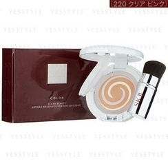SK-II - Color Clear Beauty Artisan Brush Foundation (UV/Light) SPF 40 PA+++ (#220)