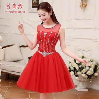 MSSBridal - Sleeveless Rhinestone Mini Prom Dress