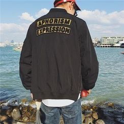 Arthur Look - Letter Embroidered Bomber Jacket
