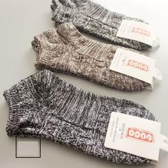Gemini - Melange Socks