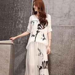 Romantica - Set: Short-Sleeve Dip-Back Printed Top + Printed Long Skirt