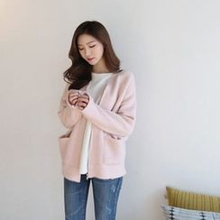 Hello sweety - Dual-Pocket Zip-Up Cardigan