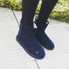 SouthBay Shoes - Scallop Trim Short Snow Boots