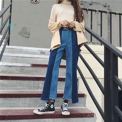 Jeans Kingdom - Fray Panel Wide Leg Jeans