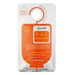 SKIN FACTORY - E.G.F Moisture Tox Ampoule Mask 10pcs