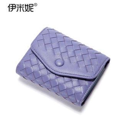 Emini House - Lambskin Woven Card Holder