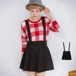 CatWorld - Shirred Suspender Skirt