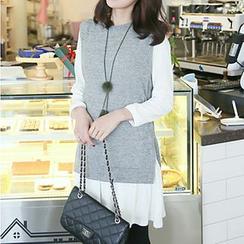 NEUF - Maternity Set: Sleeveless Knit Vest + Long-Sleeve Top