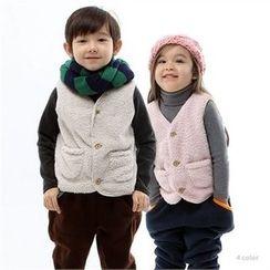 URAVI - Kids Fleeced Line Vest