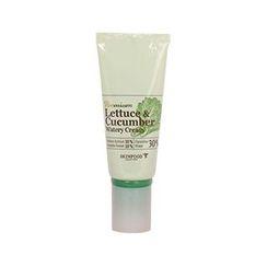 Skinfood - Premium Lettuce & Cucumber Watery Cream 50g