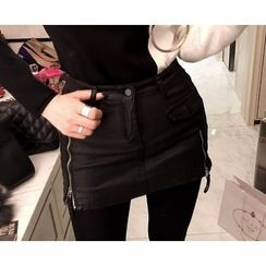Marlangrouge - Inset Shorts Coated Mini Skirt