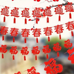 Make a Wish - Chinese New Year Hanging Decoration