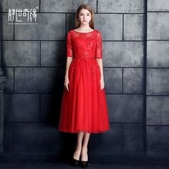 Fantasy Bride - Elbow Sleeve Midi Prom Dress
