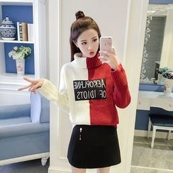 RUI - Color Block High Neck Sweater