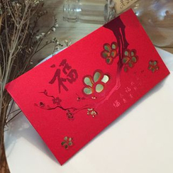 Dragon & Phoenix - Lunar New Year Red Packet