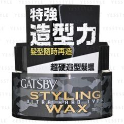 Mandom - Gatsby Styling Wax (Ultra Hard Type) (Black)