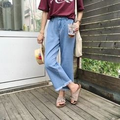 VeryBerry - Wide Leg Jeans