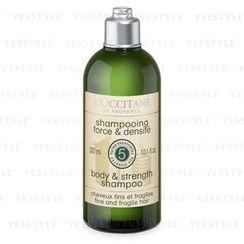 L'Occitane - Aromachologie Body and Strength Shampoo