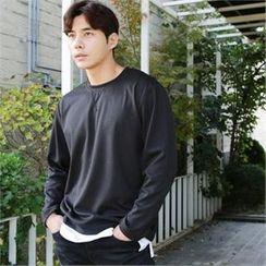 BYMONO - Drop-Shoulder Layered-Hem Sweatshirt
