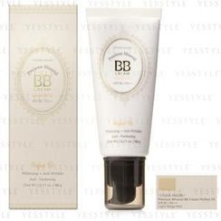 Etude House - Precious Mineral BB Cream Perfect Fit SPF 30 PA++ (#N02 Light Beige)
