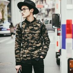 Hawoo - Long-Sleeve Camouflage-Print Top