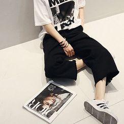NANING9 - Distressed Wide-Leg Pants