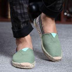 Easy Steps - 拼接轻便鞋