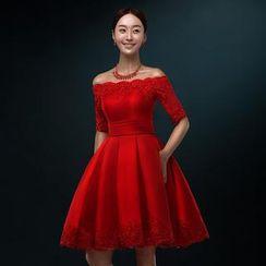 Royal Style - Lace Appliqué Off-Shoulder A-Line Cocktail Dress