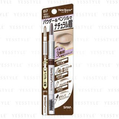 SANA - New Born W Brow Ex 3 in 1 Eyebrow Pencil (#B7)