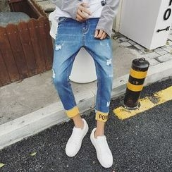 Blueforce - Cropped Ripped Jeans