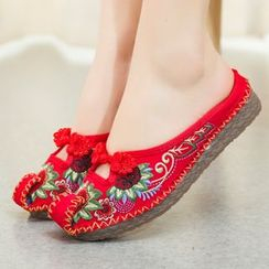 Diosa - Flower Embroidered Home Slippers