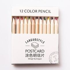 Bookuu - Color Pencil & Postcard Set