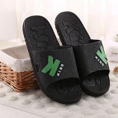 Yulu - Couple Matching Slippers