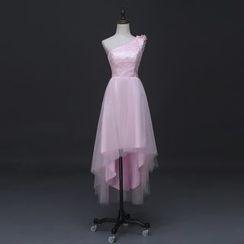 Gracia - One-Shoulder High Low Bridesmaid Dress