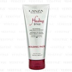 Lanza - 愈髮造型髮泥