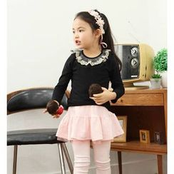 TWINSBILLY - Girls Inset Ruffled Skirt Leggings