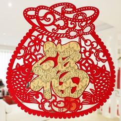 Jubilo Deco - Lunar New Year Wall Sticker