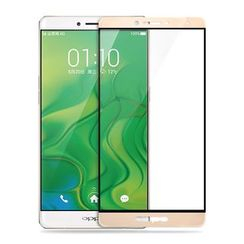 Joyroom - Oppo 7plus Protective Film