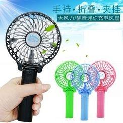 MMCLUB - USB Rechargeable Handheld Fan