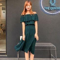 EFO - Short-Sleeve Off-Shoulder Layered Dress
