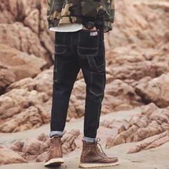 Flambeau - Harem Jeans
