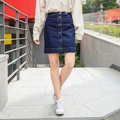 Seoul Fashion - Buttoned Denim Skirt