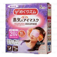 Kao - Steam Eye Mask (Lavender)