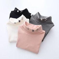 Seashells Kids - Kids Long-Sleeve High Neck T-Shirt