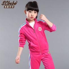 Babee - 兒童條紋夾克長褲套裝