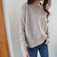Hello sweety - Round-Neck Long-Sleeve Top