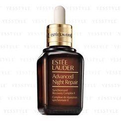 Estee Lauder - Advanced Night Repair Synchronized Recovery Complex II