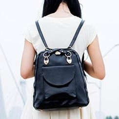 Sugar Plum - Convertible Faux Leather Backpack