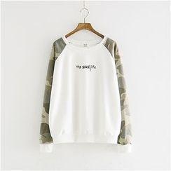 Storyland - Camouflage Raglan-Sleeve Pullover