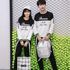 Lovebirds - Set: Couple Printed Pullover + Sweatpants